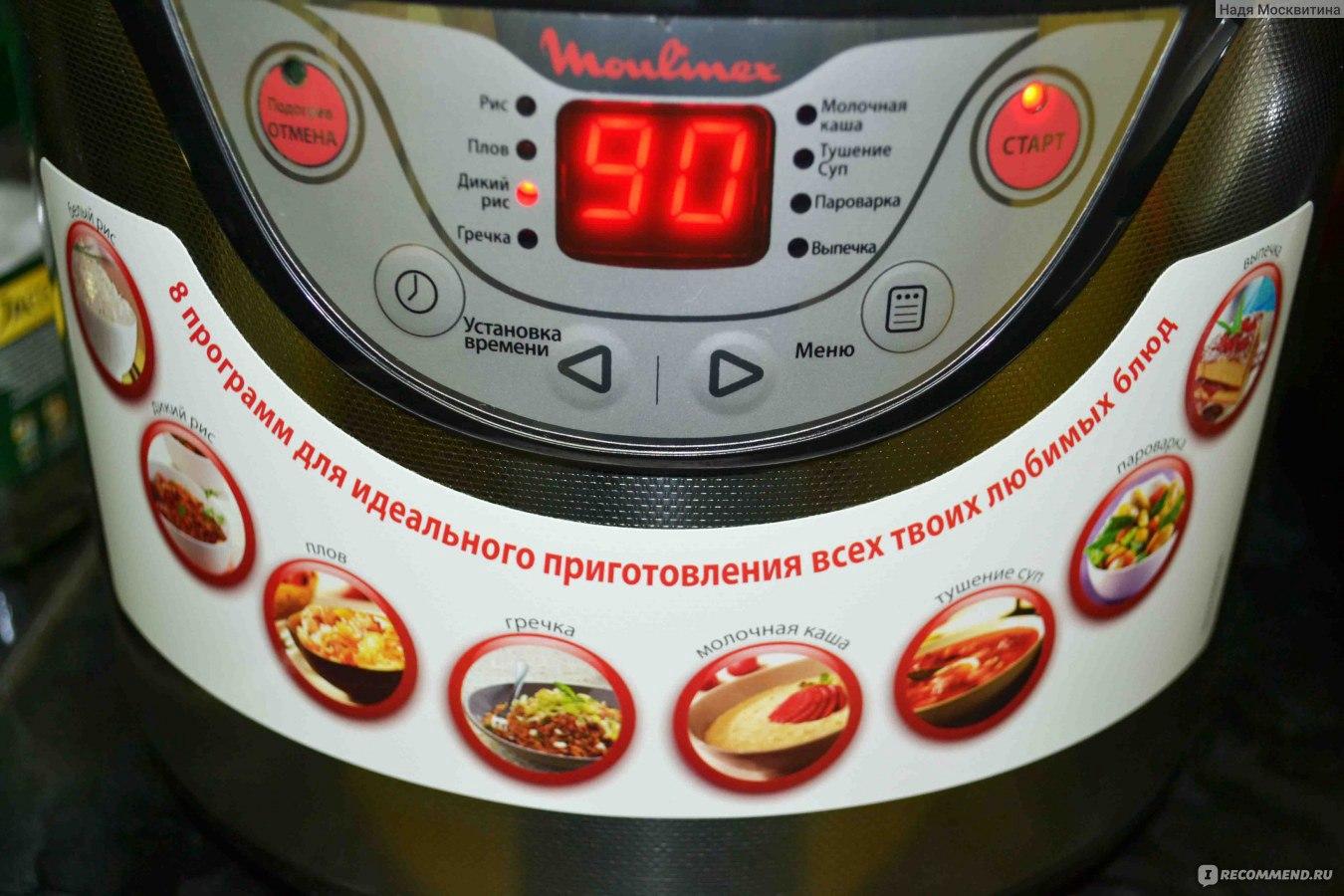 Рецепты для мультиварки мулинекс пошагово в