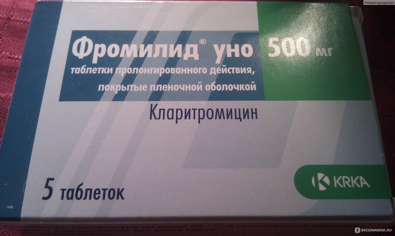 антибиотик меронем сколько стоит