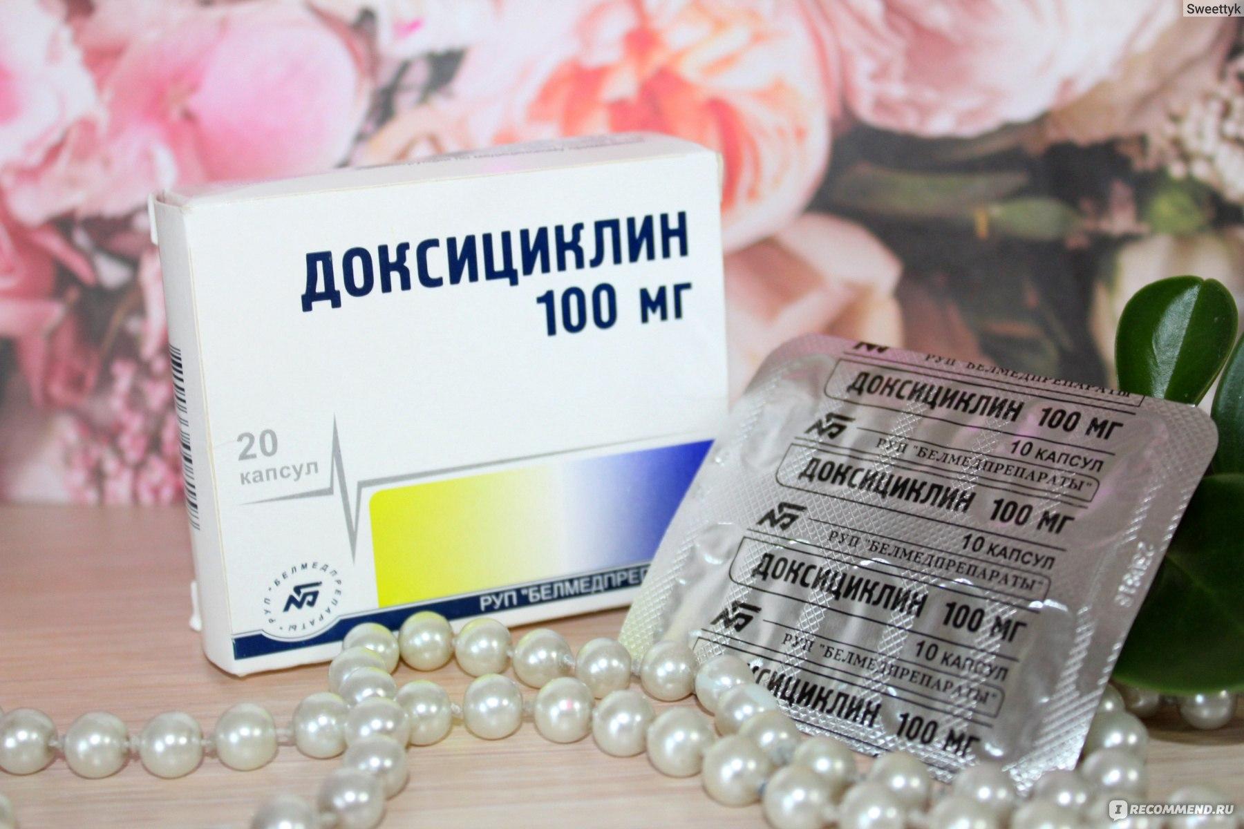 антибиотики от простатита доксициклином