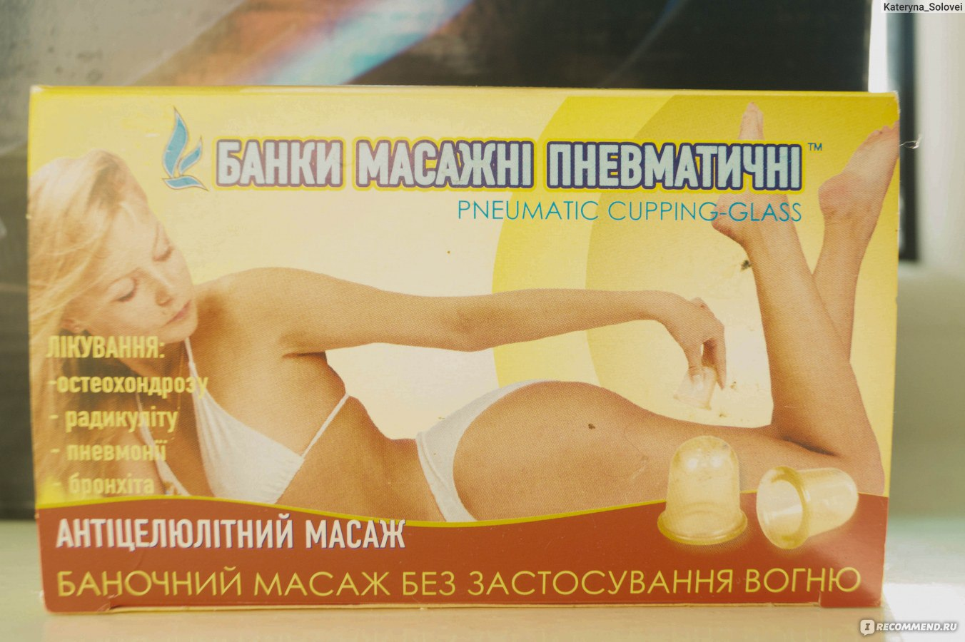 Схема массаж банками от целлюлита