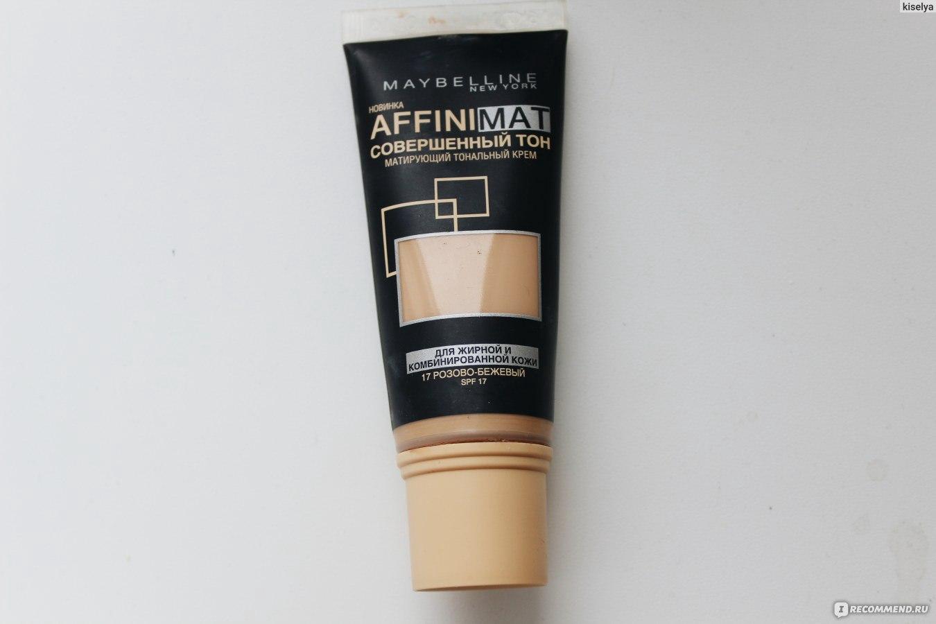 оттенки тонального крема affinimat