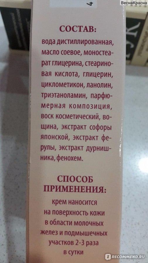 капсулы билайт оригинал купить в москве эзотерика