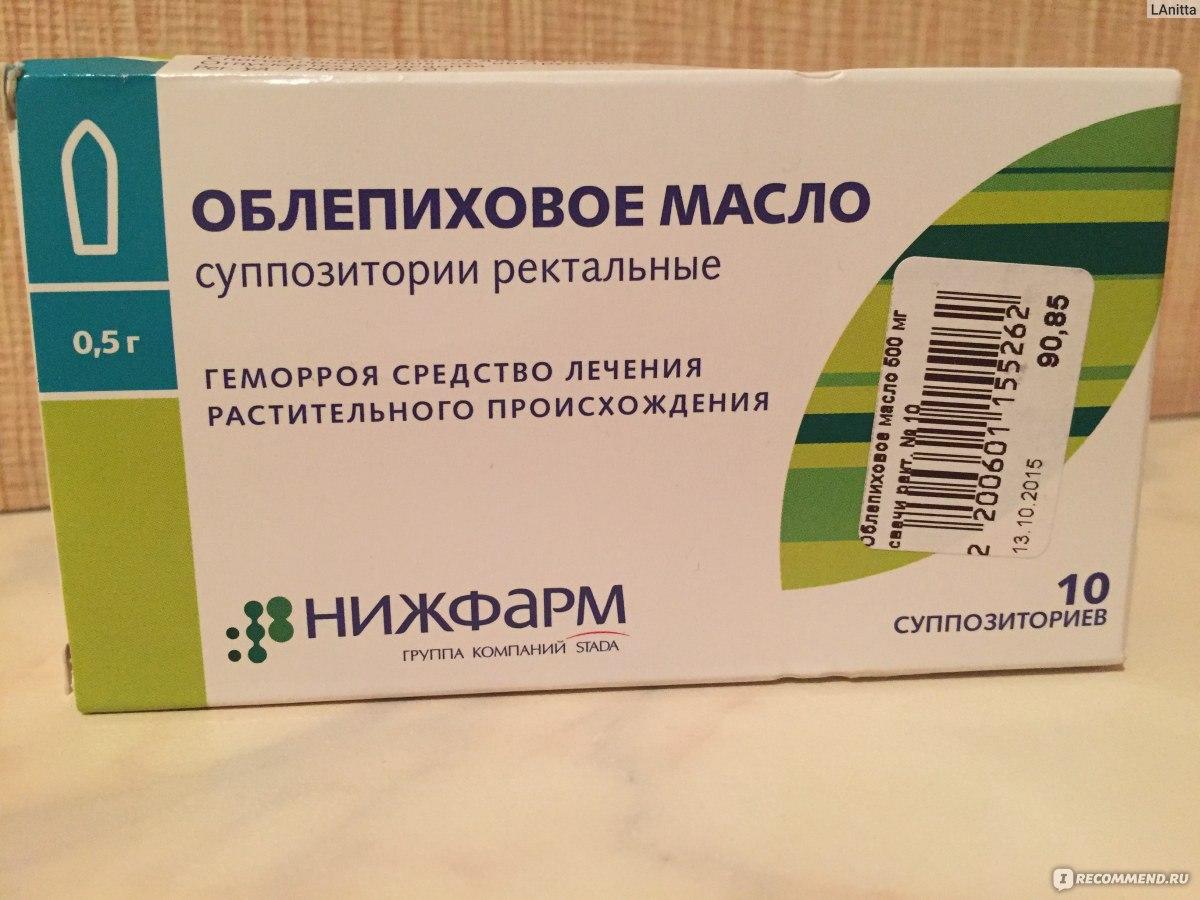 Геморрой 1 Стадия Лечение Форум