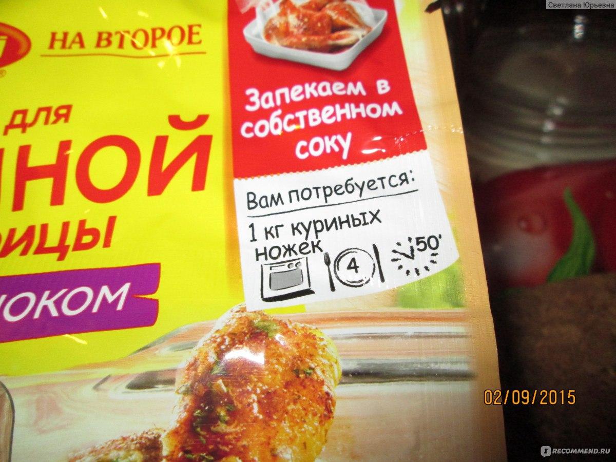 индюшка в духовке рецепты целиком