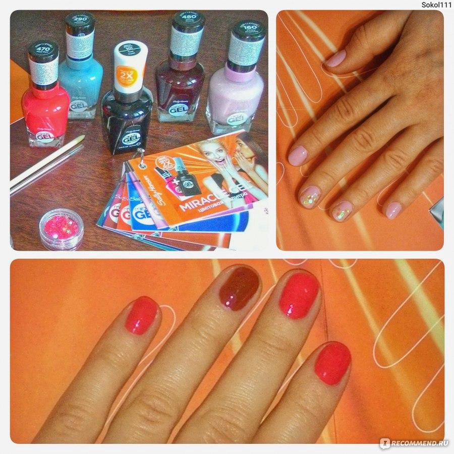 Как сделать чтоб лак для ногтей держался дольше