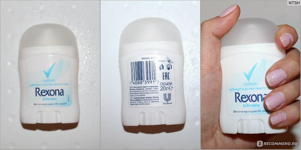 мини дезодоранты в дорогу: