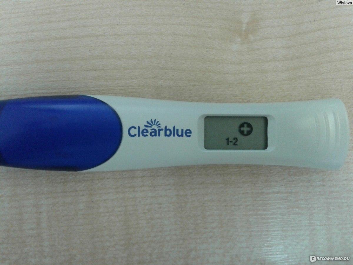 Цена электронном тесте на беременность