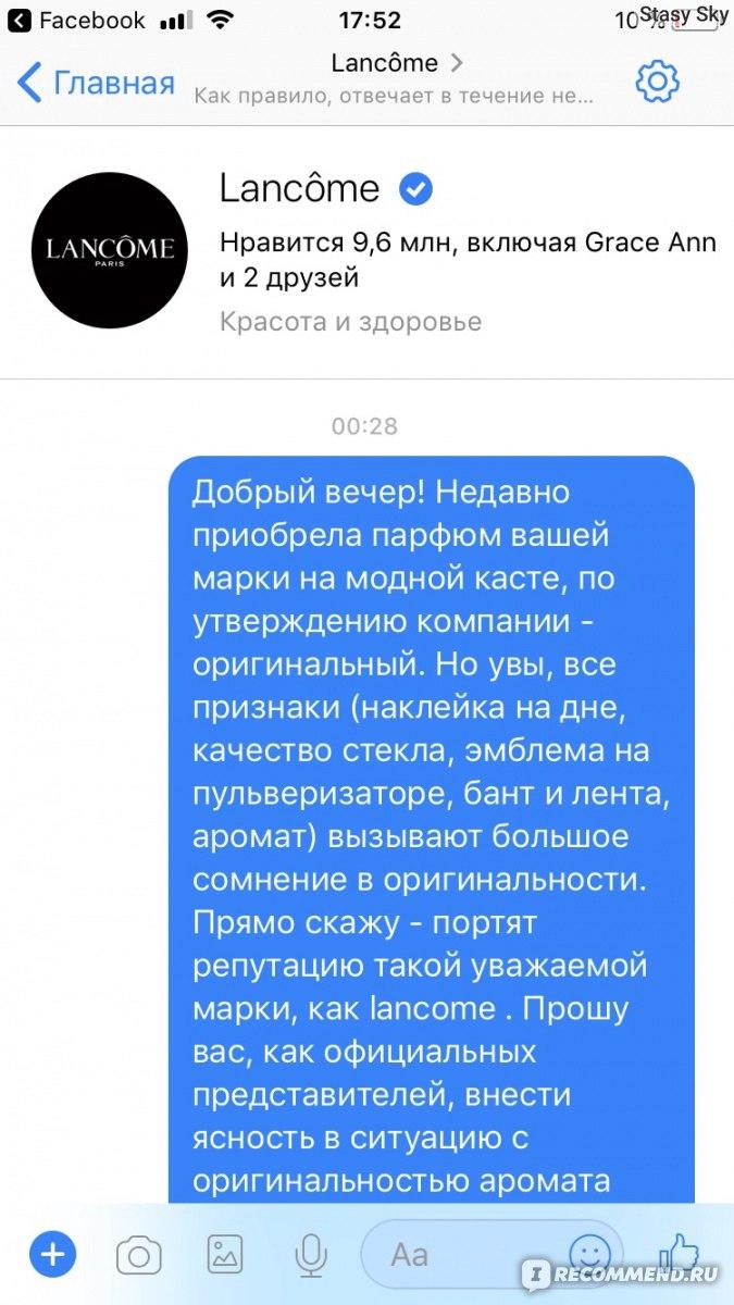 Интернет-магазин ModnaKasta - modnakasta.ua - «Жаль, нельзя ставить ... d9a56830ba7