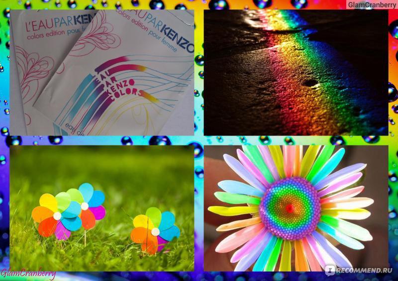 как сделать цвета на фото ярче прекрасно