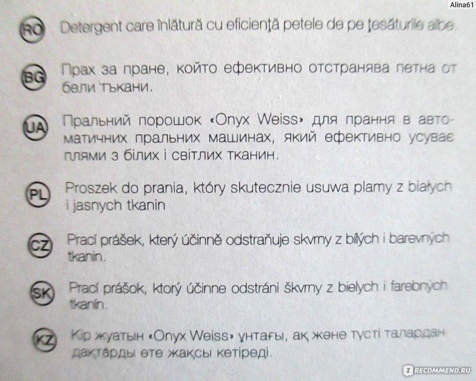Купить справку в бассейн недорого в регионе Москва Якиманка