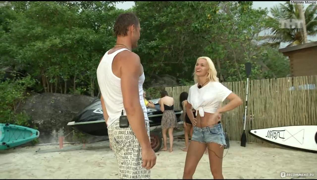 Секс остров искушений