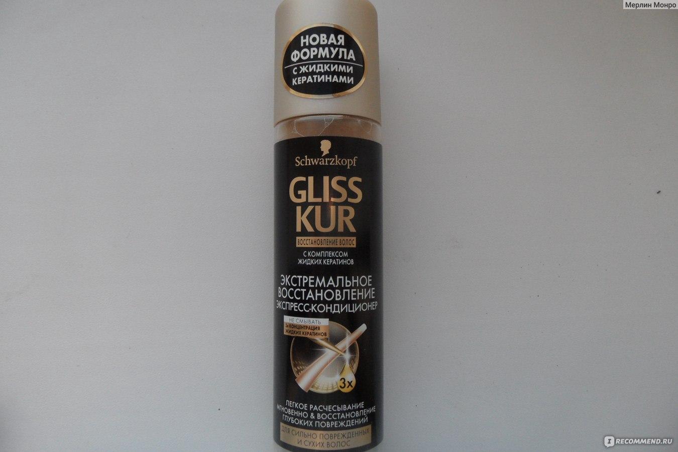 Шампунь для всех типов волос драгоценные масла