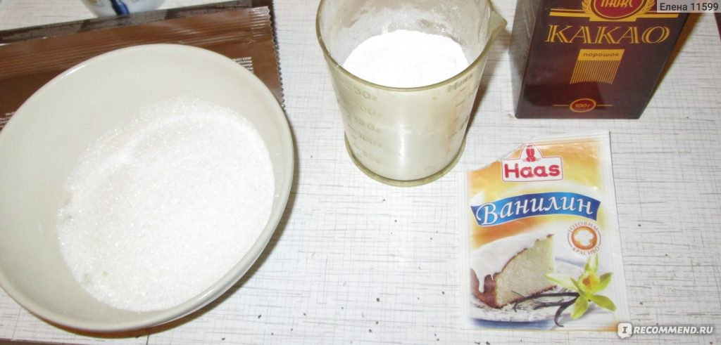 Как сделать ванильный порошок