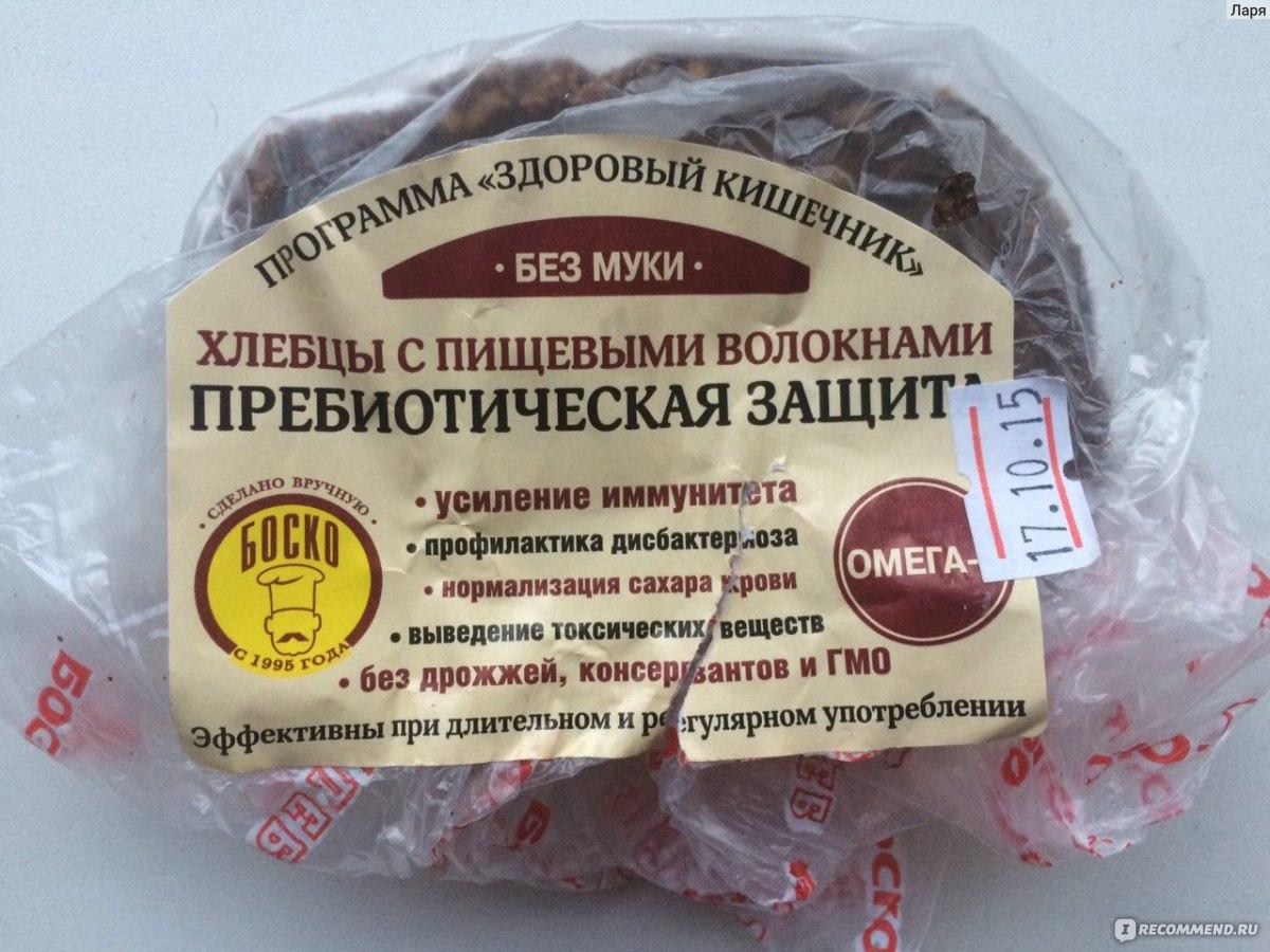 Цельнозерновой хлебы без дрожжей