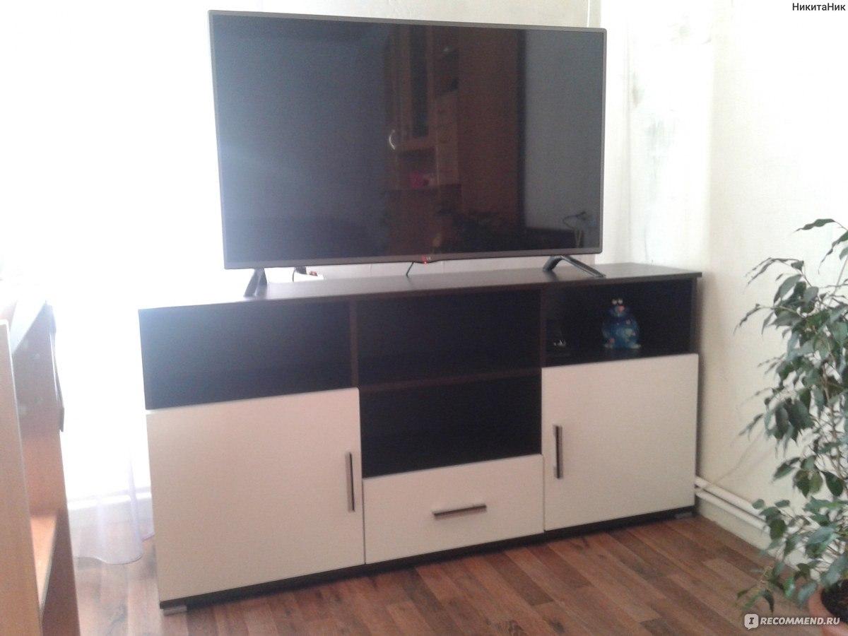 Тумба под телевизор  распродажа