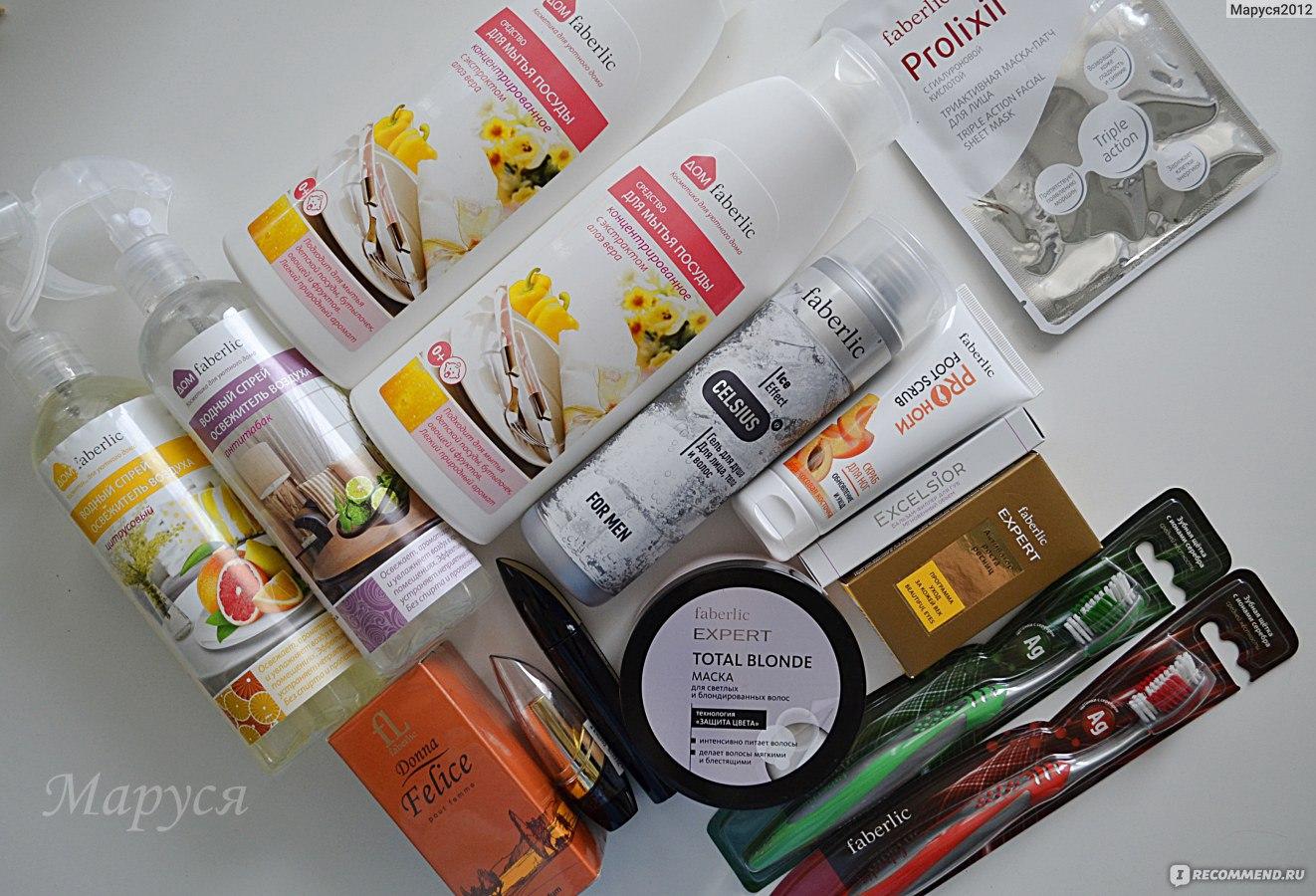 Как купить косметику фаберлик в минске эйвон россии главная для представителей