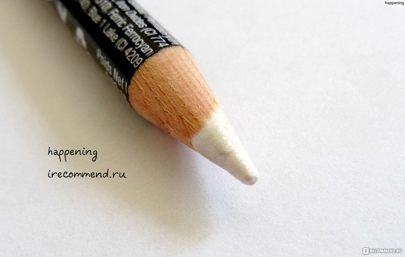 Как сделать мягкий карандаш для глаз 501