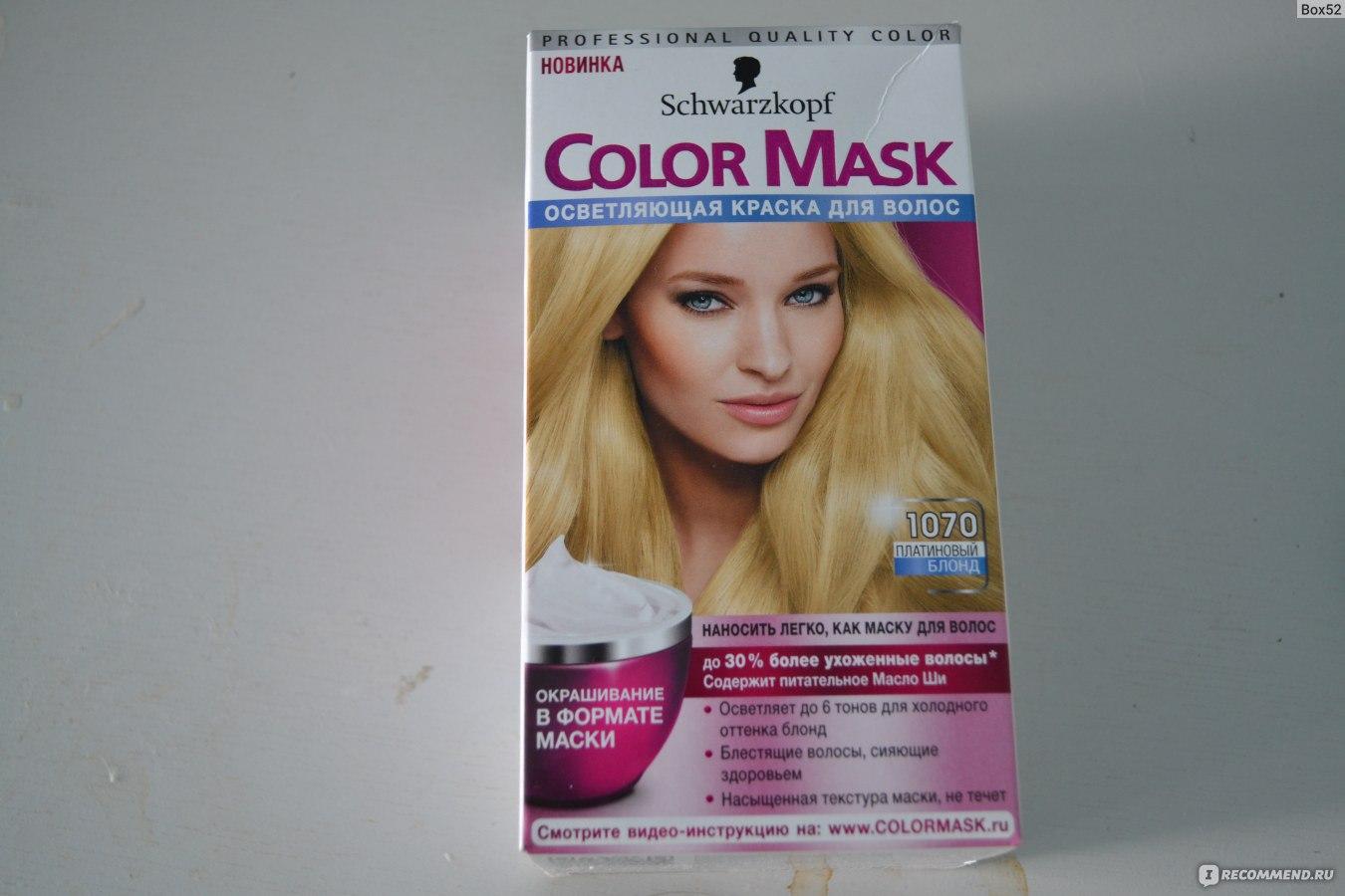 Какая краска лучше выбеливает волосы