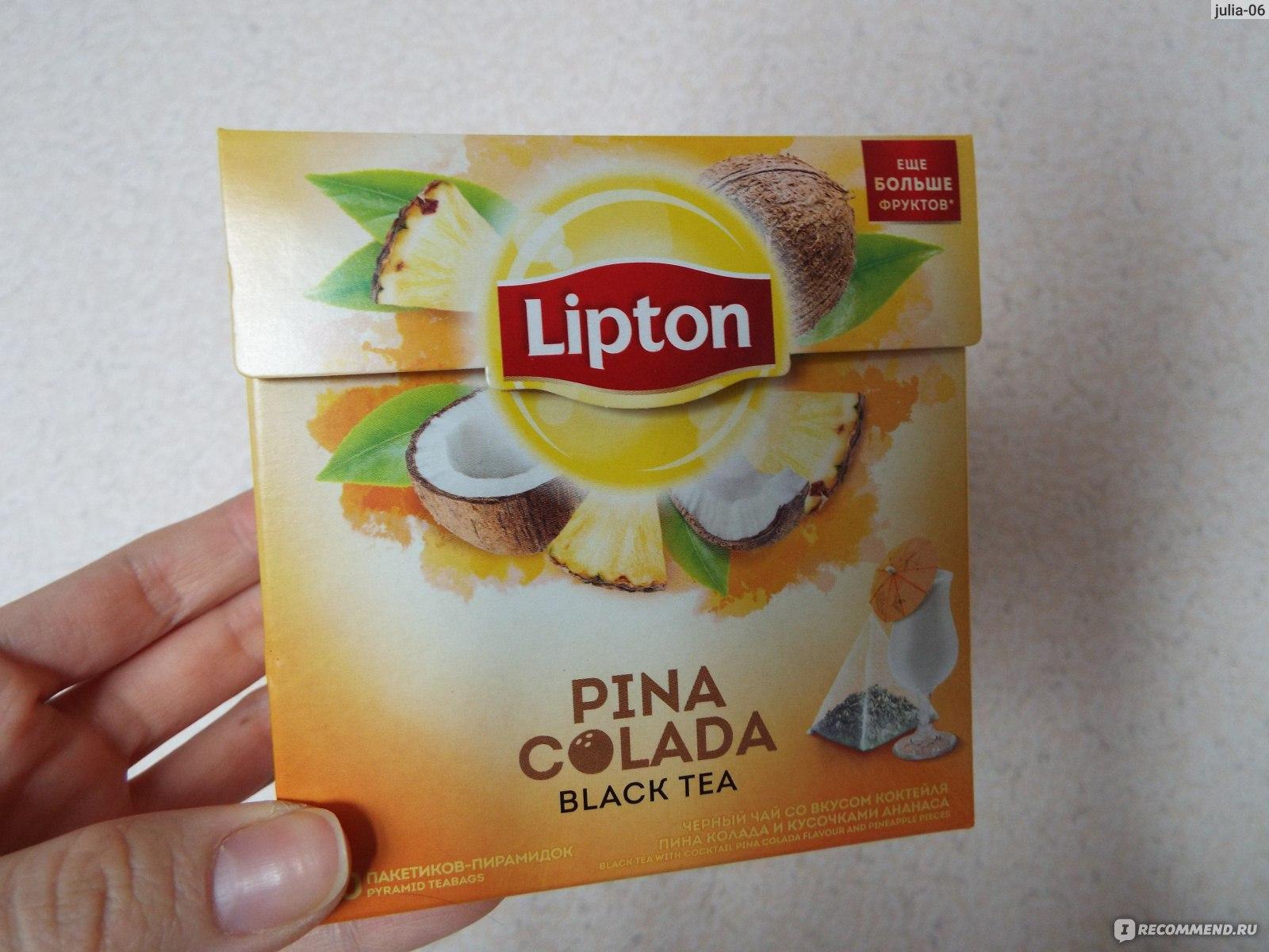 Чай Lipton в Беларуси. Сравнить цены и поставщиков промышленных товаров 39