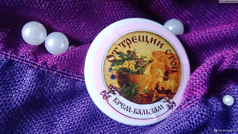 znahari-po-lecheniyu-psoriaza