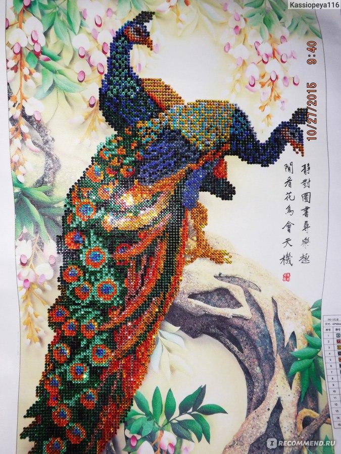 Алиэкспресс вышивка стразами китай