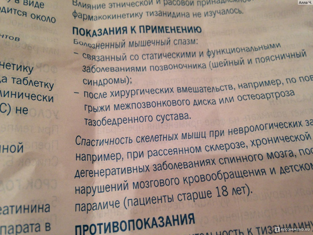 kak-sdelat-drotik-so-snotvornim-v-domashnih-usloviyah