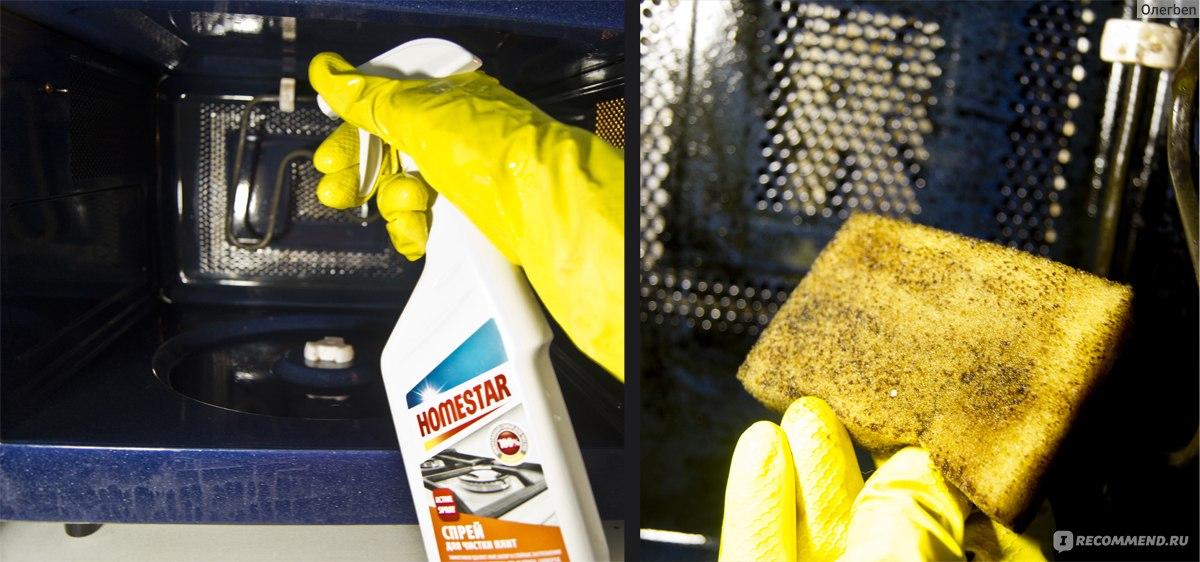 Homestar для чистки плит духовок чистка плиты из стеклокерамики жириновский