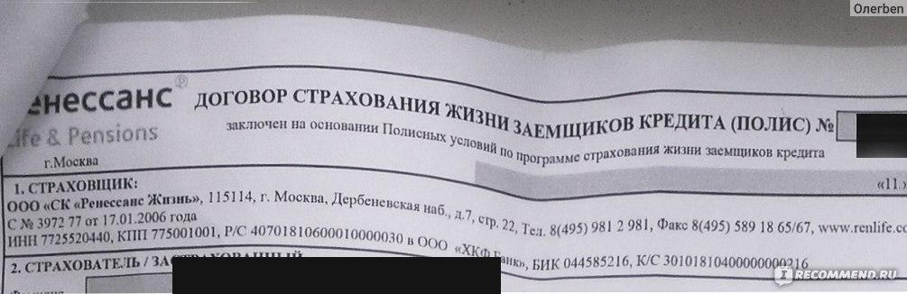 хоум кредит номер 495 до зарплаты займ телефон горячей линии бесплатный