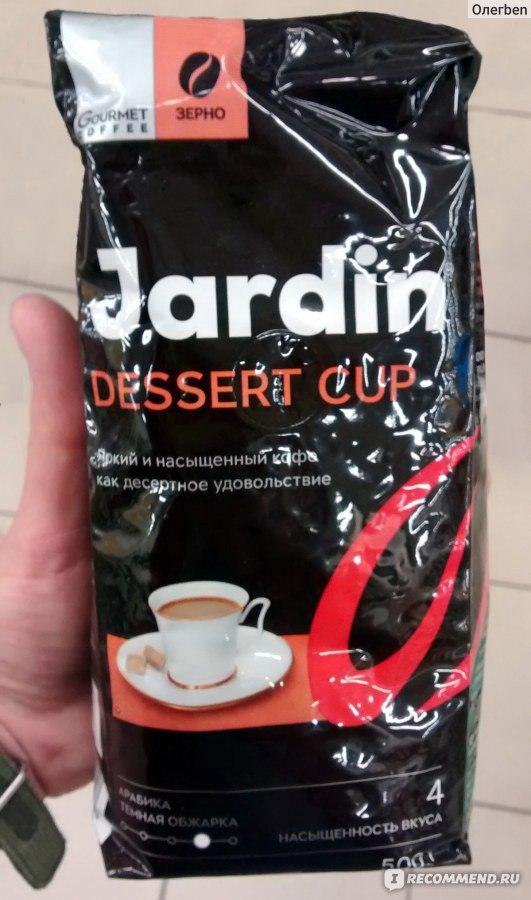 Как сварить кофе в зернах в турке