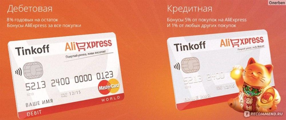 кэшбэк категории Тинькофф банка