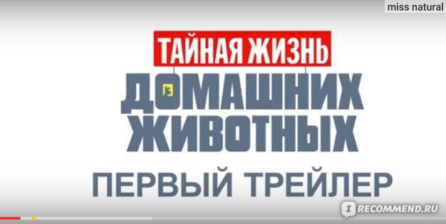 Утесов мультфильм старая пластинка
