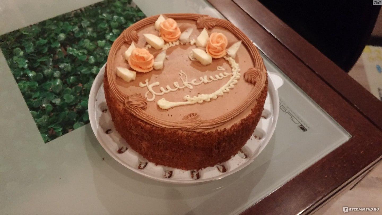 Торт от палыча в домашних условиях