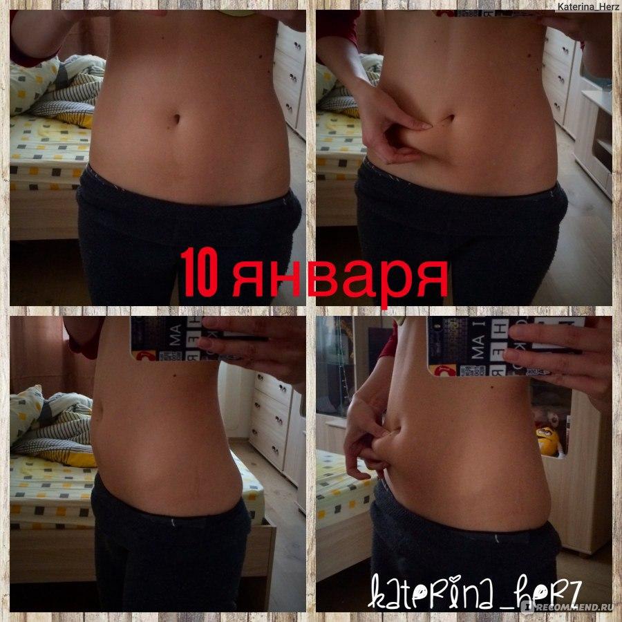 Как похудеть за 1 день на 1 кг