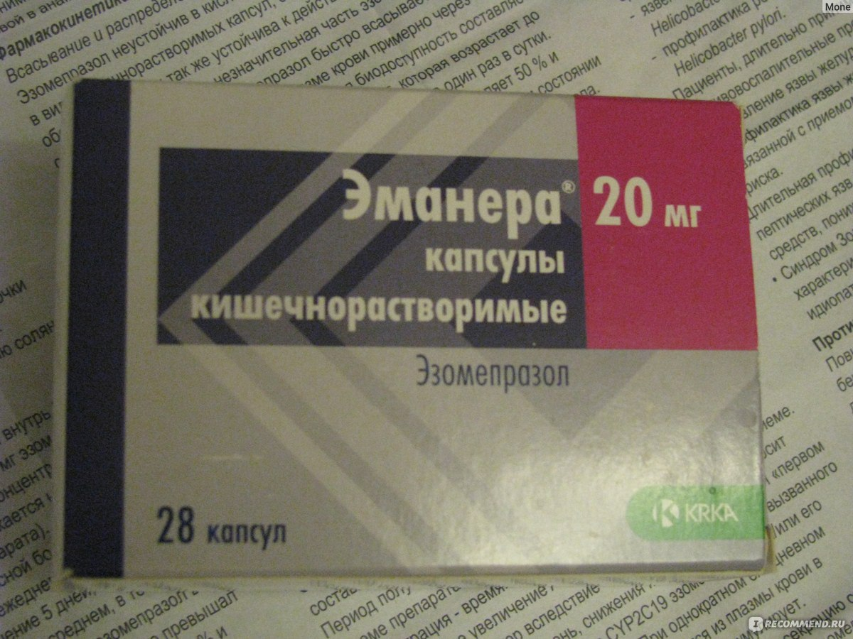 Эманера капсулы 20 мг, 14 шт. Купить в москве, цена в интернет.