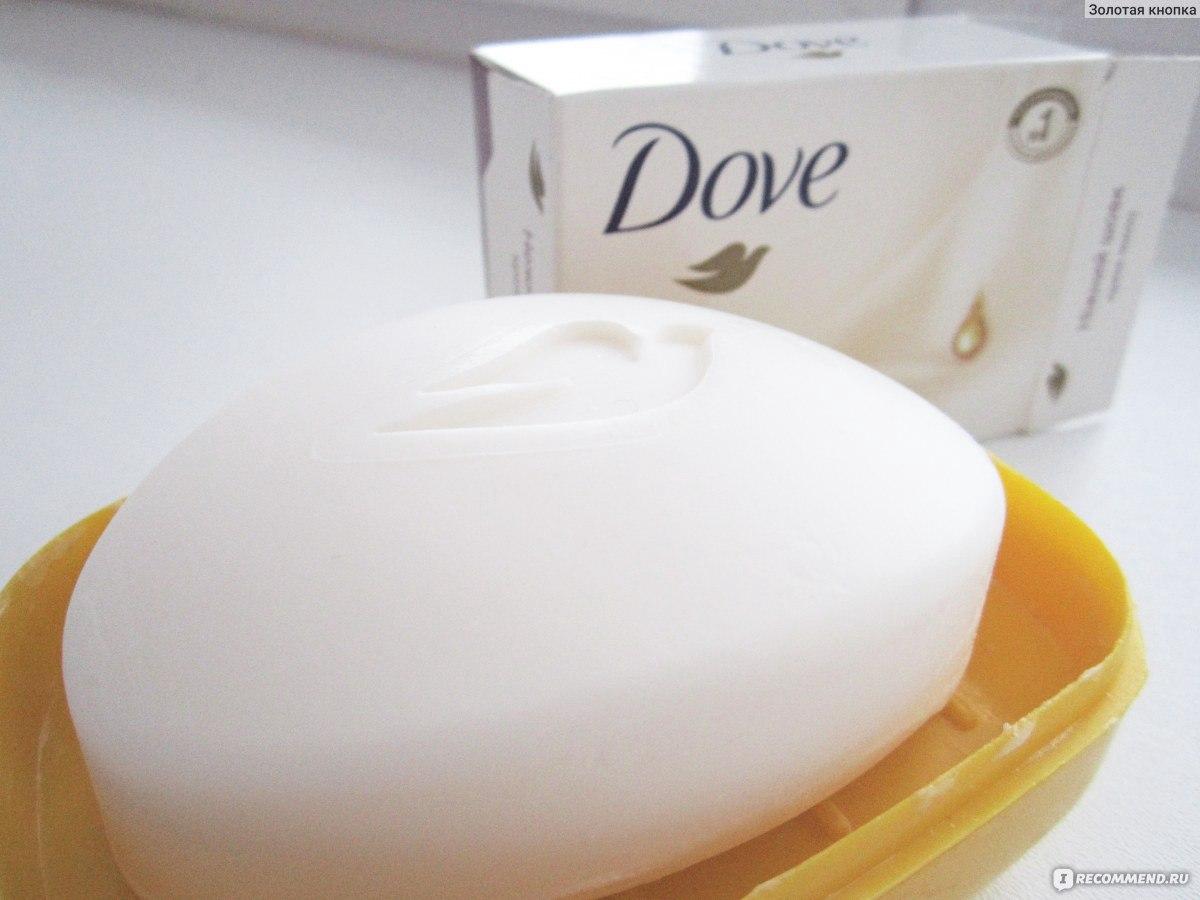 Может быть от мыла dove прыщи