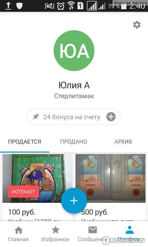Бесплатная доска объявлений более 3000 символов работа в москве вакансии сиделка с проживанием частные объявления