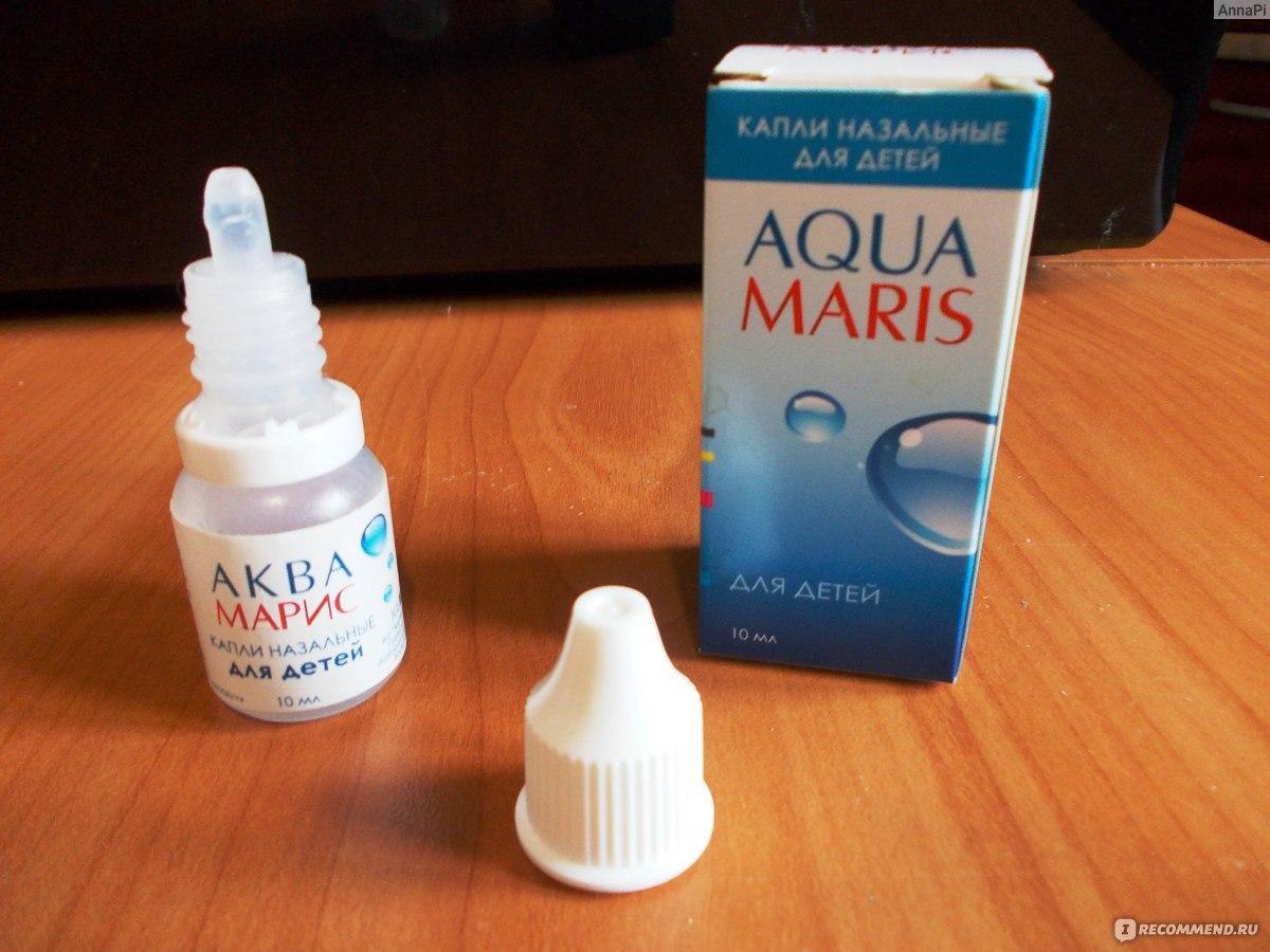 Промывание носа при гайморите в домашних условиях. Как и 87