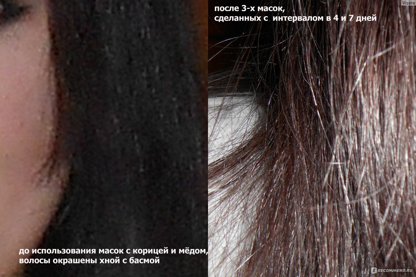 Осветление волос корицей в домашних условиях: инструкция, рецепты масок