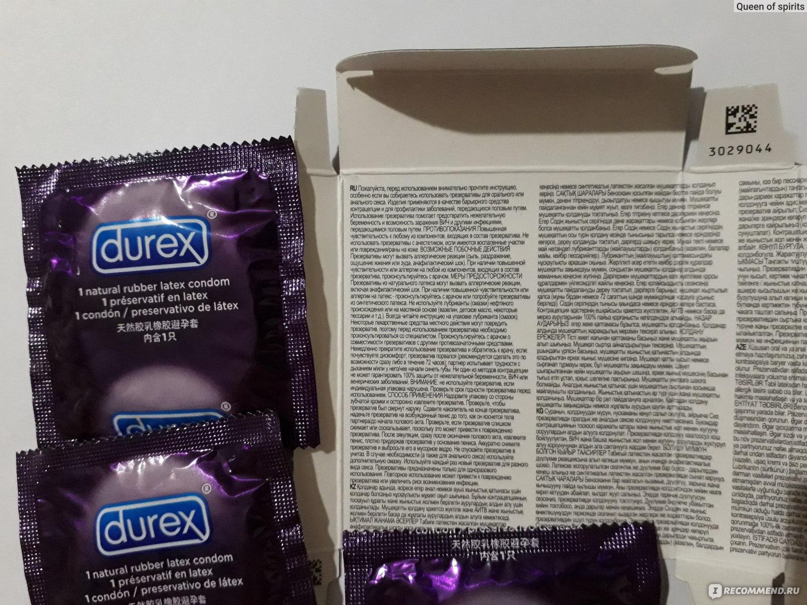 Секс с презервативом кому нравится