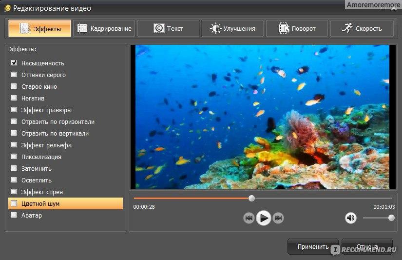 Znalezione obrazy dla zapytania: Программы для фото, видео, и не только