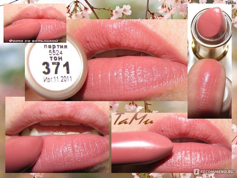 Модный цвет помады розовый