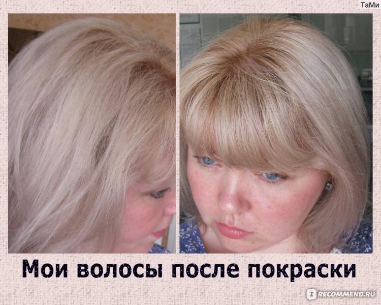 эстель 9.76 фото до и после
