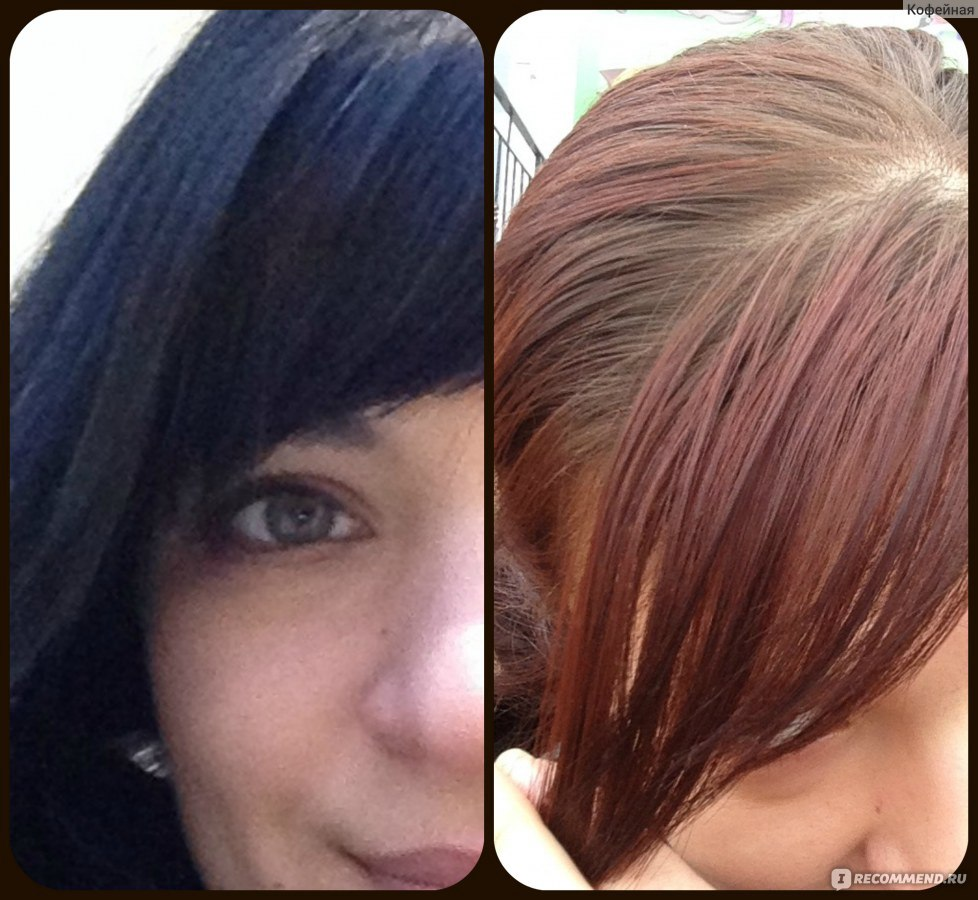 Новая смывка для волос