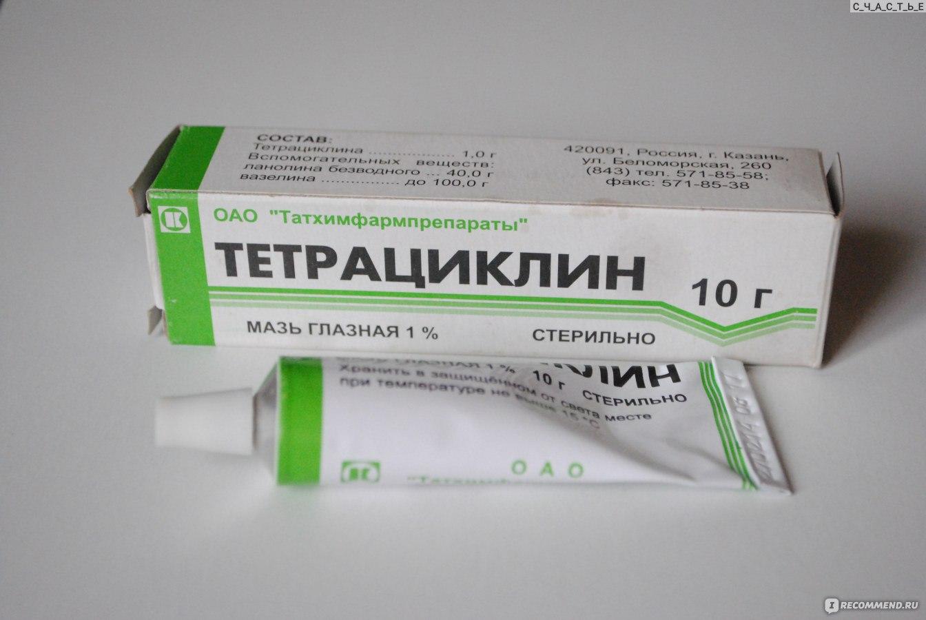 Тетрациклиновая мазь для глаз при беременности