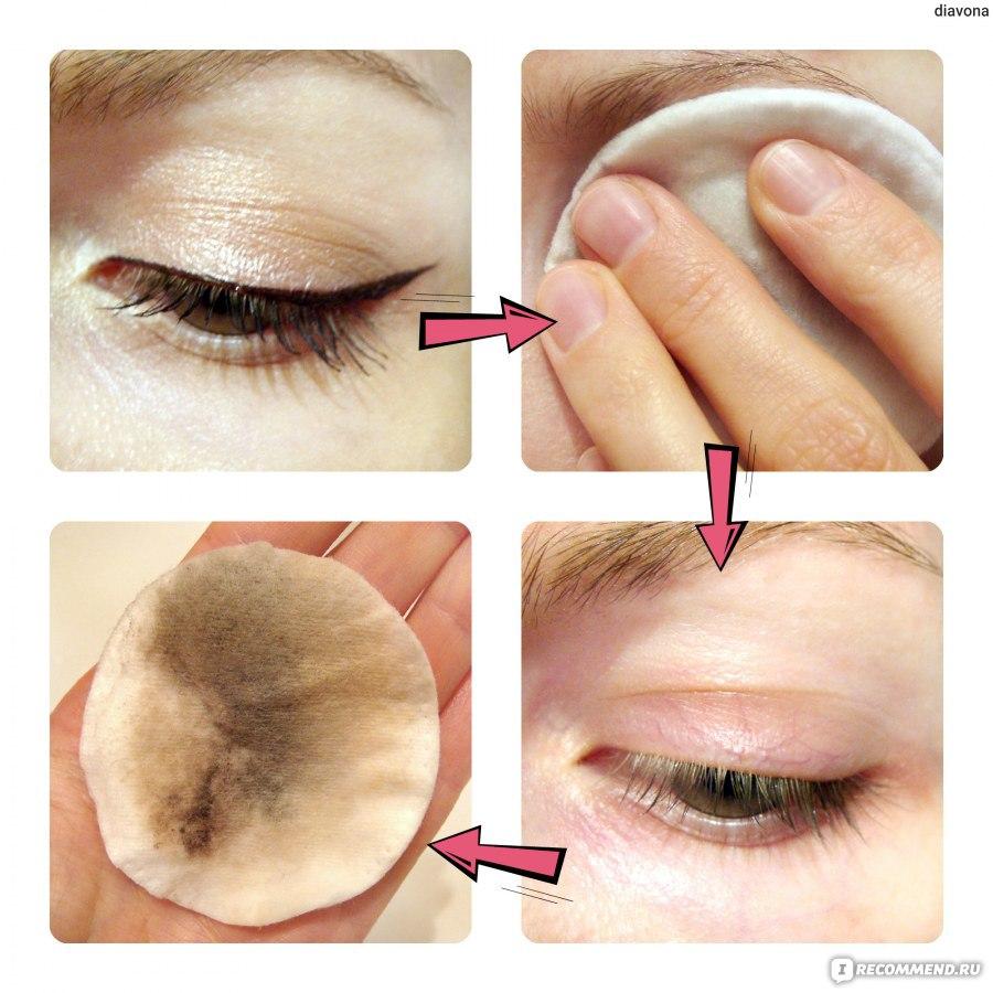 Чем смывать макияж с глаз отзывы