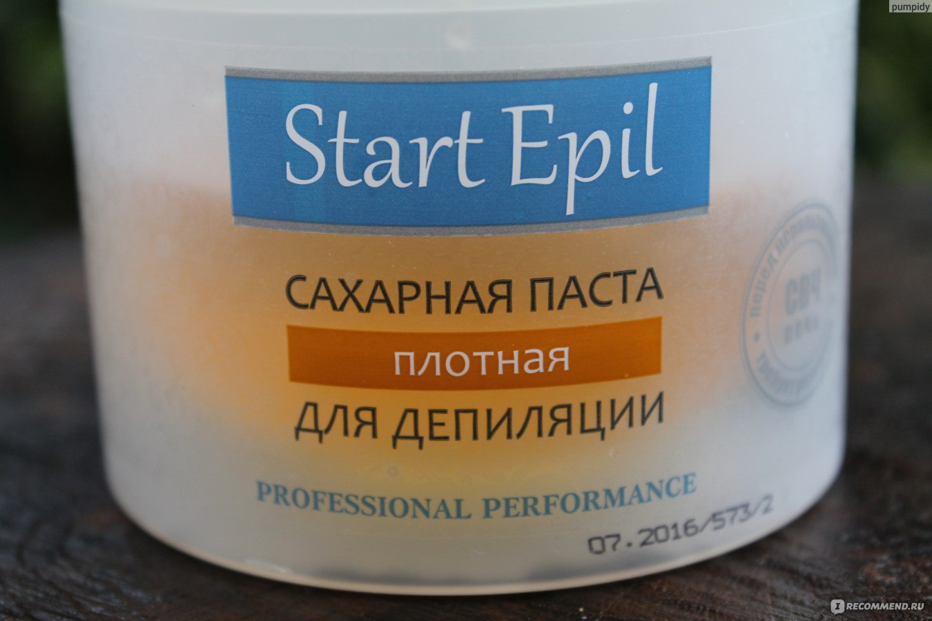 паста для шугаринга start epil плотная