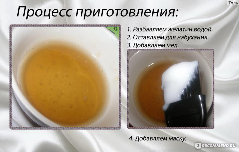Маска для волос с желатином в домашних условиях рецепт с пошагово