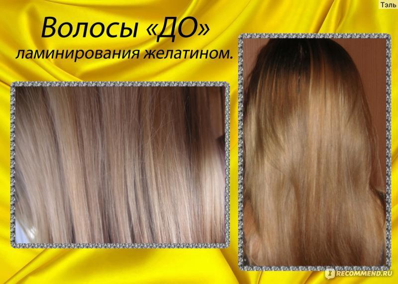 """Ламинирование волос на дому - """"Домашнее ламинирование волос - это ЧУДО, я поражена эффектом. Настоящая БОМБА среди современных п"""
