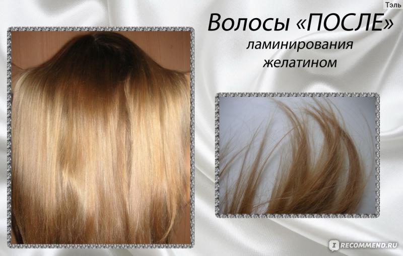 пошаговая инструкция ламинирование волос - фото 4