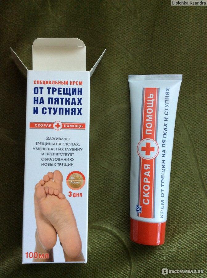 Запах ног своими руками мазь